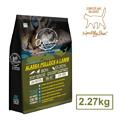 奧藍多天然無穀貓鮮糧 阿拉斯加鱈魚+羊肉  2.27kg