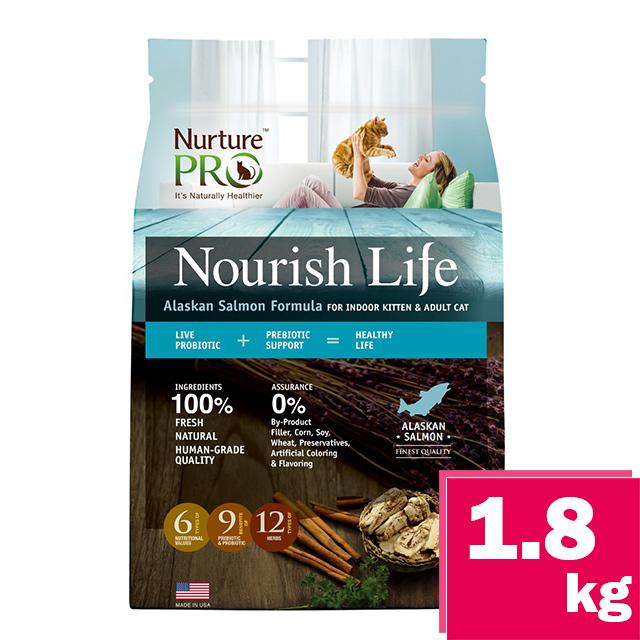 【NurturePRO天然密碼#6.9.12】室內⼩貓&成貓阿拉斯加鮭魚1.8kg