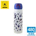 【韓國 BEDDY BEAR】翱翔飛燕彈蓋款保溫保冷瓶480ML(藍色)