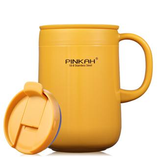 PUSH! 辦公室保溫咖啡杯冷泡茶杯沖泡杯304不銹鋼保溫杯帶不碰鼻蓋460ML E106-1黃色