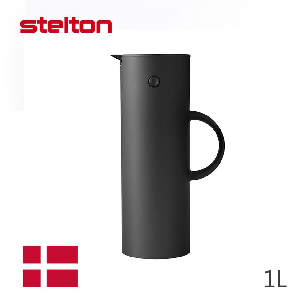 【Stelton】啄木鳥真空保溫壺/霧黑