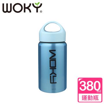 【WOKY沃廚】瘋時尚316不鏽鋼380ML運動冰溫瓶(KID版)天空藍