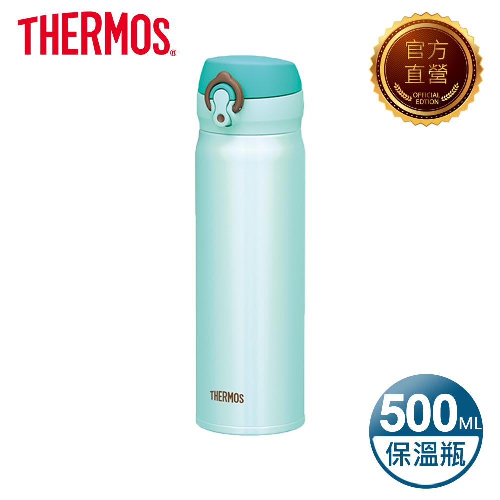 THERMOS膳魔師 超輕量 不鏽鋼真空保溫瓶0.5L(JNL-500-MNT)