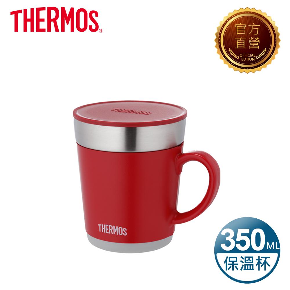 【THERMOS 膳魔師】304不鏽鋼真空保冰保溫杯0.35L(紅色) (JDC-350-R)