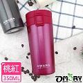 【OMORY】AWANA彈蓋式汽車保溫杯350ML-桃紅色