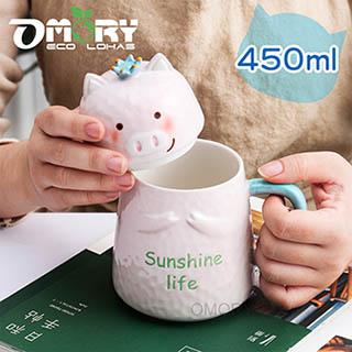 【OMORY】鄉村田園皇冠小豬陶瓷造型杯450ML