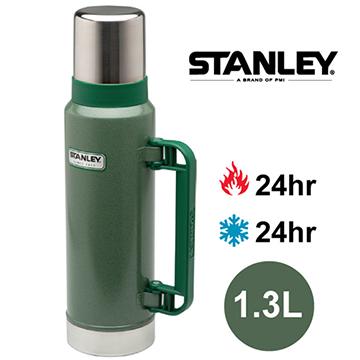 【美國Stanley】經典系列真空保溫保冷瓶 1.3L(錘紋綠)