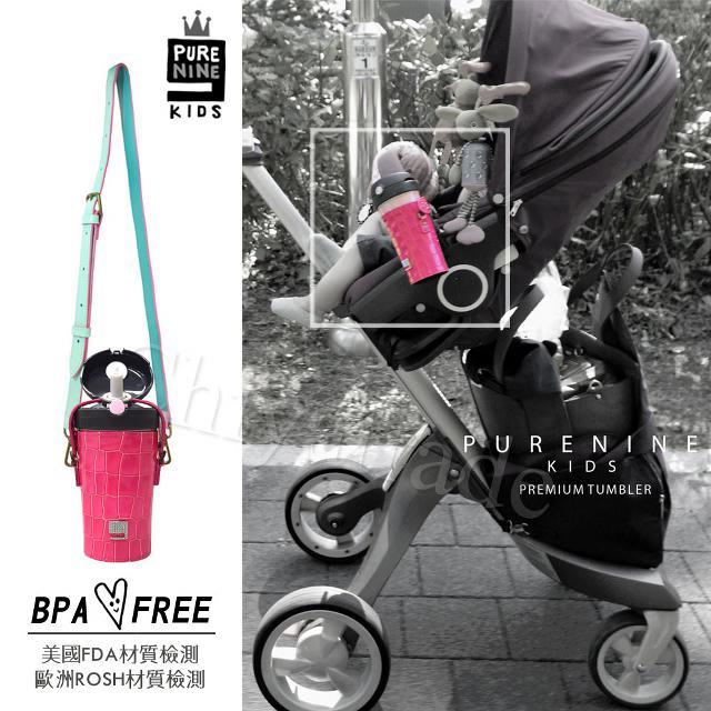 【韓國PURENINE】Kids兒童頂級時尚彈蓋隨身多功能保溫杯-290ML(附皮杯套+背帶)-粉色皮套+黑蓋瓶組