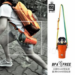 【韓國PURENINE】Kids兒童頂級時尚彈蓋隨身多功能保溫杯-290ML(附皮杯套+背帶)-橘色皮套+黑蓋瓶組