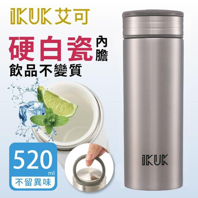IKUK艾可 真空雙層內陶瓷保溫杯大好提520ml 迷霧銀