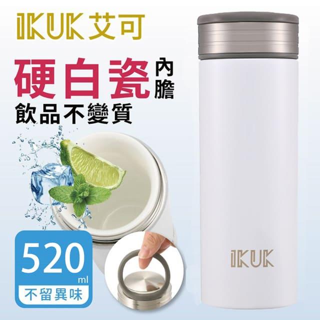 IKUK艾可 真空雙層內陶瓷保溫杯大好提520ml 雪霧白