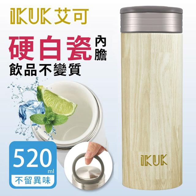 IKUK艾可 真空雙層內陶瓷保溫杯大好提520ml-木紋