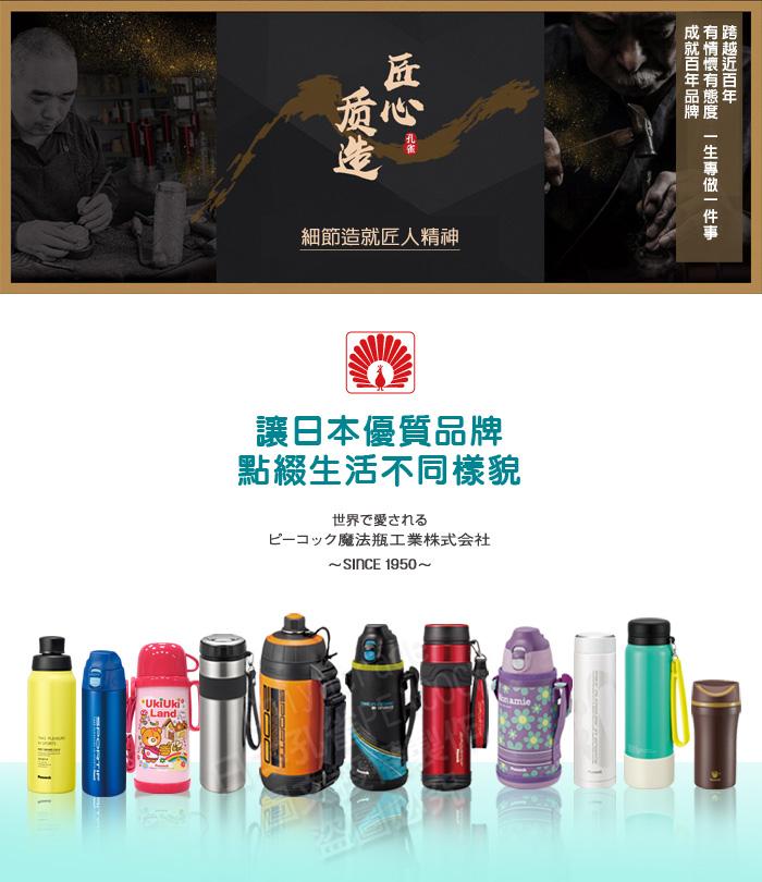 b04d55b8f6 PChome Online 商店街- PChome 24h購物-  日本孔雀Peacock 運動家族 ...