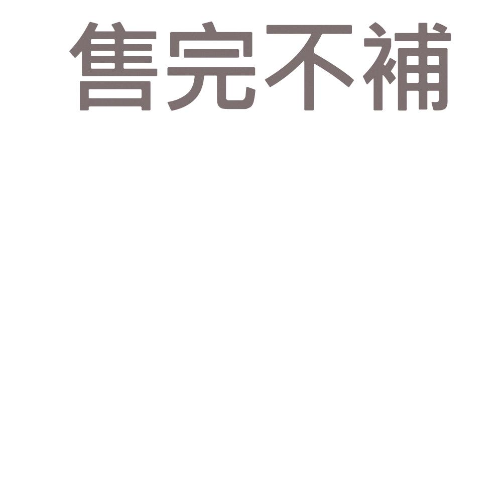 【日本MARUKI】德國製無漂白咖啡濾紙270枚/原木色90枚3包 (1~2人用)