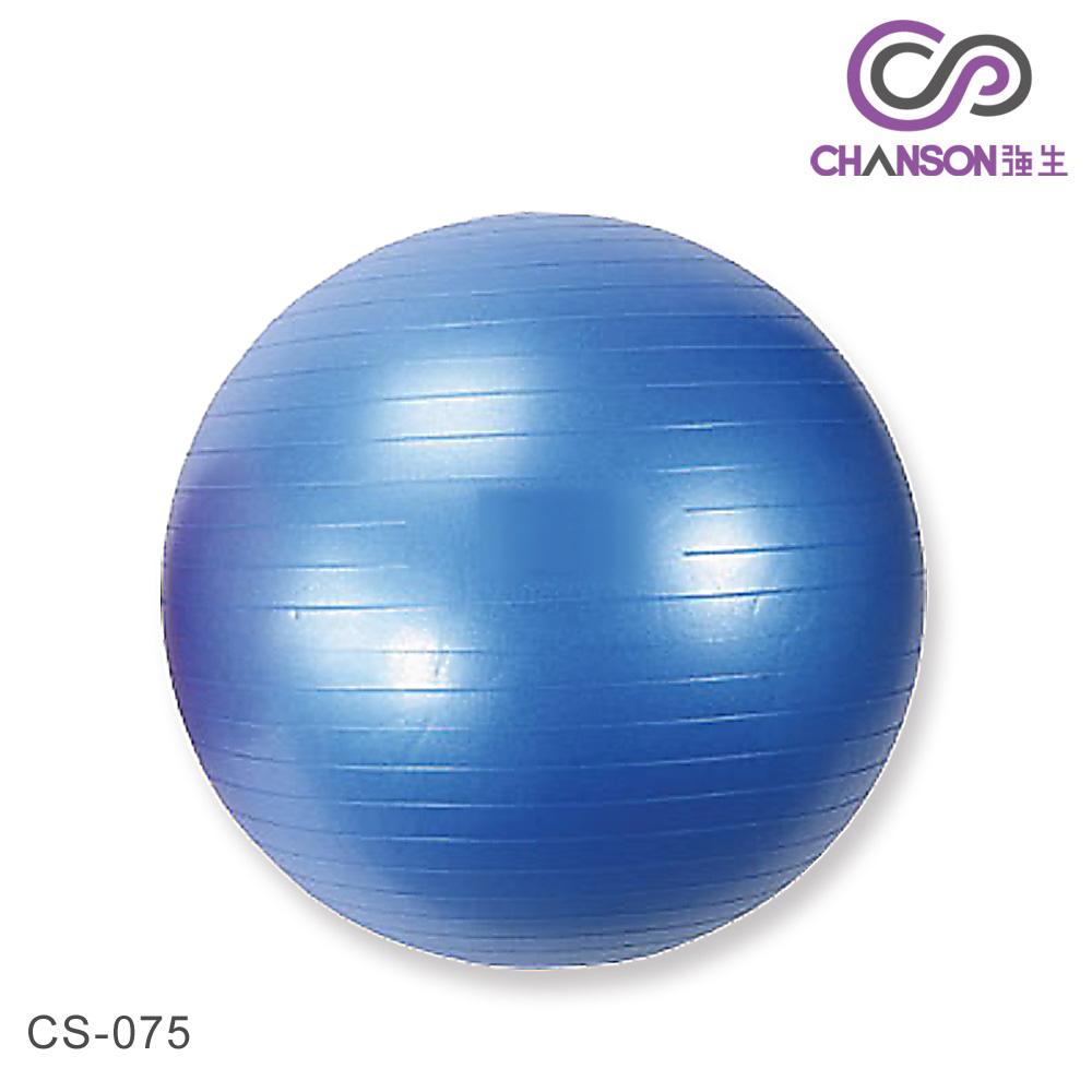【強生CHANSON】防爆瑜珈抗力球 CS-075
