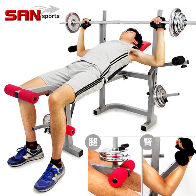 【SAN SPORTS 山司伯特】重力訓練舉重床 C121-307