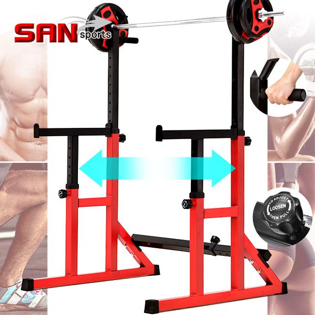 【SAN SPORTS】寬距調整健身房等級深蹲架