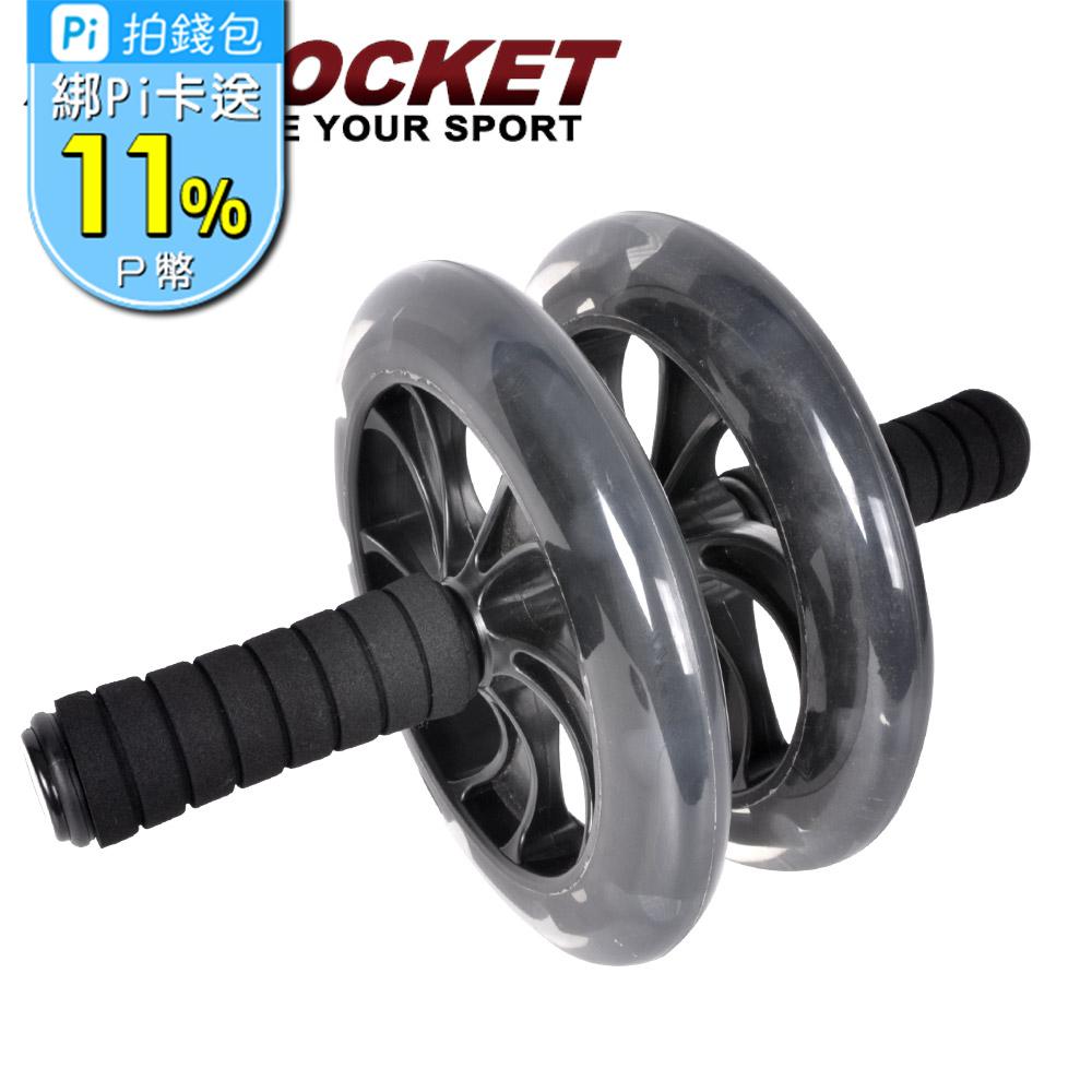 【韓國熱銷】加大款超靜音滾輪健身器/健腹器/滾輪/腹肌