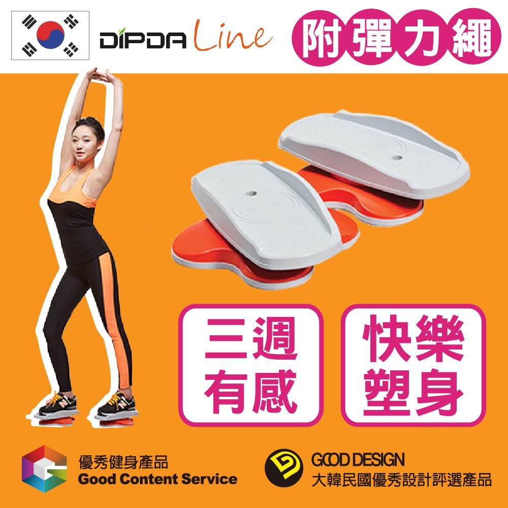 韓國製DIPDA Line塑身滴答板-附拉繩 運動健身瘦腿瘦臀扭扭機 塑身 雕塑曲線 強化核心