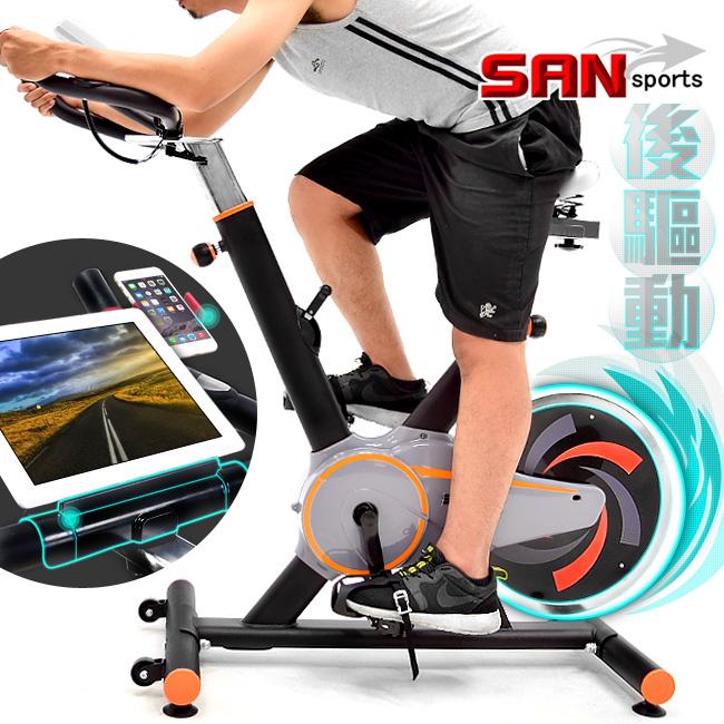 【SAN SPORTS】美式後驅動13KG飛輪健身車