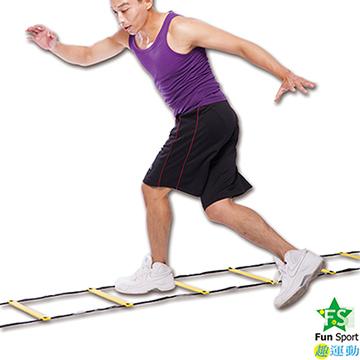 《Fun sport》敏捷性訓練器材-繩梯(Agility Ladder)/步伐練習/足球