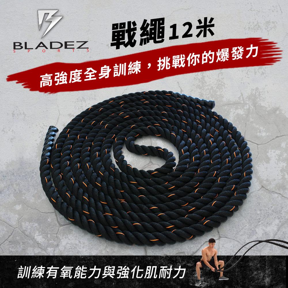 【BLADEZ】BR1-戰繩12L