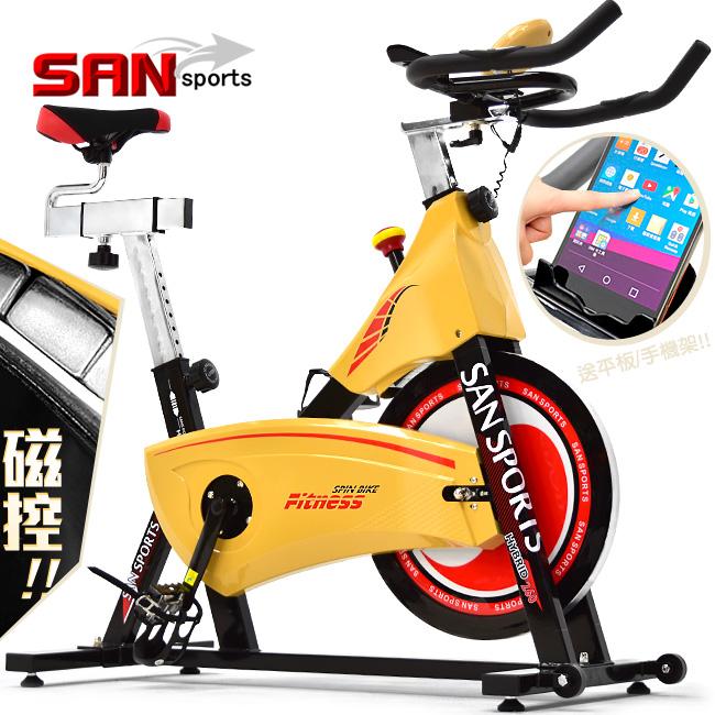【SAN SPORTS】磁控18公斤飛輪車(皮帶傳動)