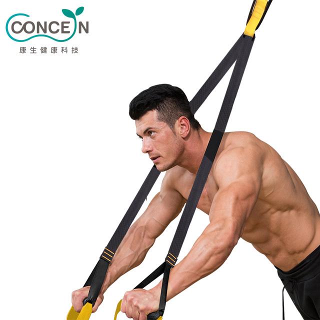 【康生concern】全身核心肌群TRX懸掛式吊繩訓練(專業耐重加強版)