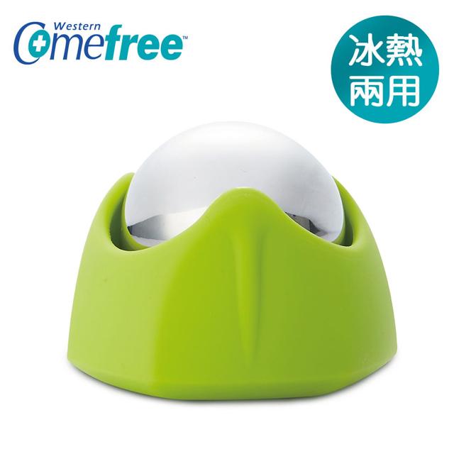 【Comefree 康芙麗】舒緩按摩冰滾球CF-9989