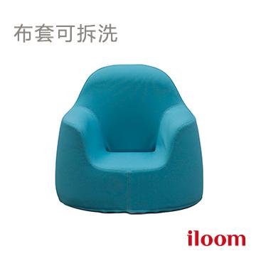 [iloom怡倫] ACO 布質兒童沙發(藍)
