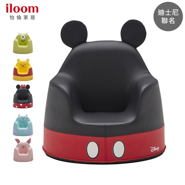 [iloom怡倫] Disney Mickey ACO 米奇小沙發