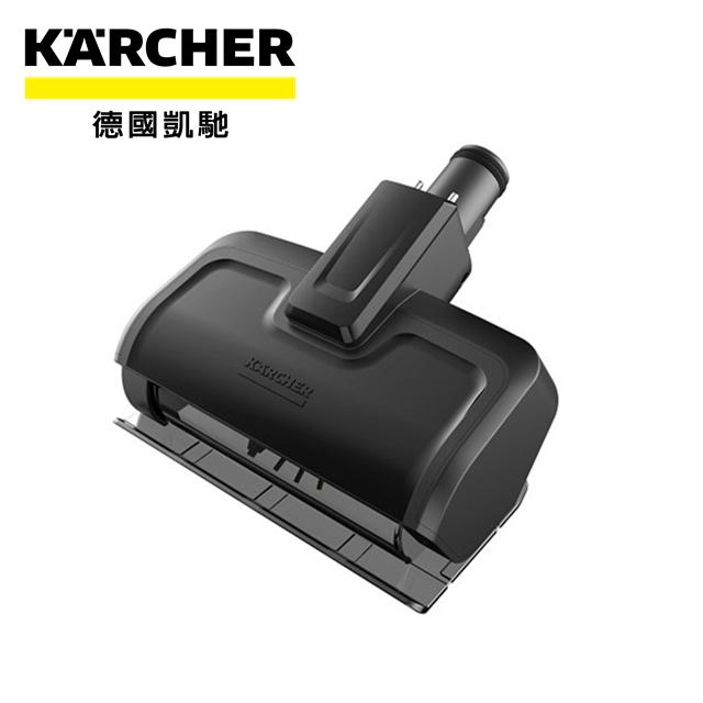 【KARCHER 德國凱馳】VC 4i 無線手持吸塵器專用配件 手持電動除螨刷頭/吸頭 原廠公司貨