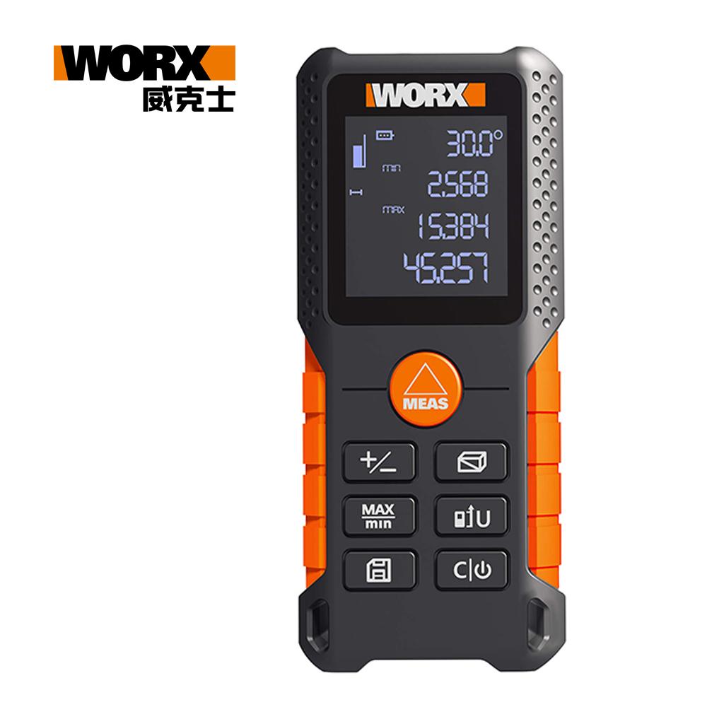 WORX 威克士 40M精準測距儀 WX087
