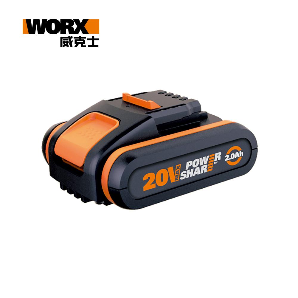 WORX 威克士 橘標 2.0Ah鋰電電池 WA3551