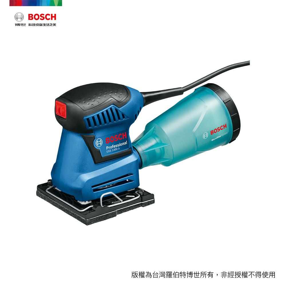 BOSCH 吸塵方形砂紙機 GSS1400A