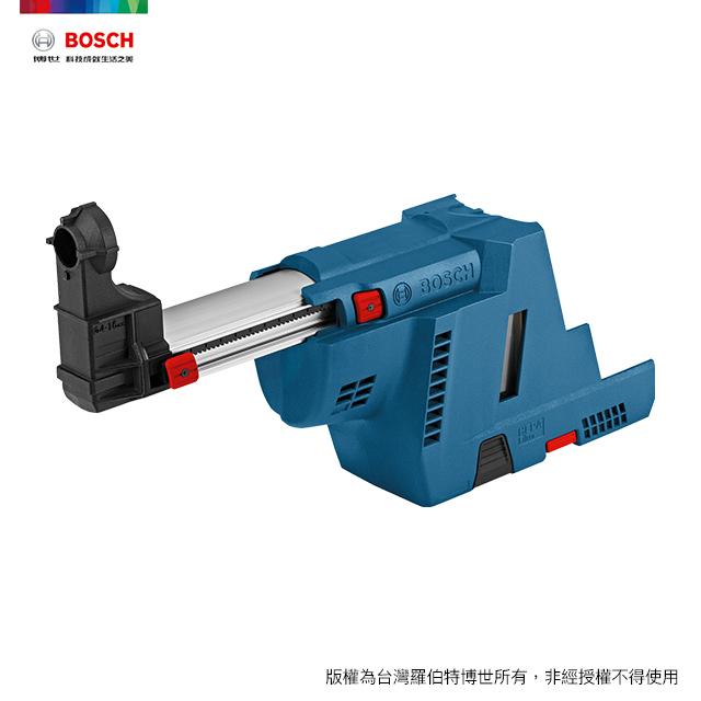 修繕之人▼原$3590BOSCH GBH 18V-26系列鋰電鎚鑽專用吸塵模組 GDE 18V-16
