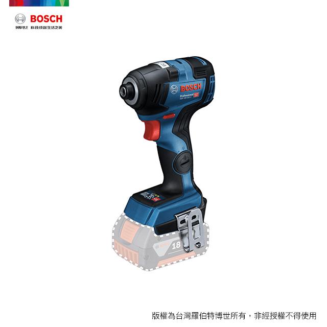 Bosch 18V 鋰電免碳刷衝擊起子機 GDR 18V-200 C (空機+半個內襯)