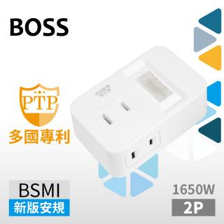 BOSS 1開3插2P分接式高溫斷電插座