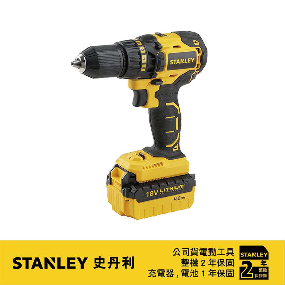美國 史丹利 STANLEY 20V Max (18V) 鋰電無碳刷電鑽調扭起子機 SBD201D2K