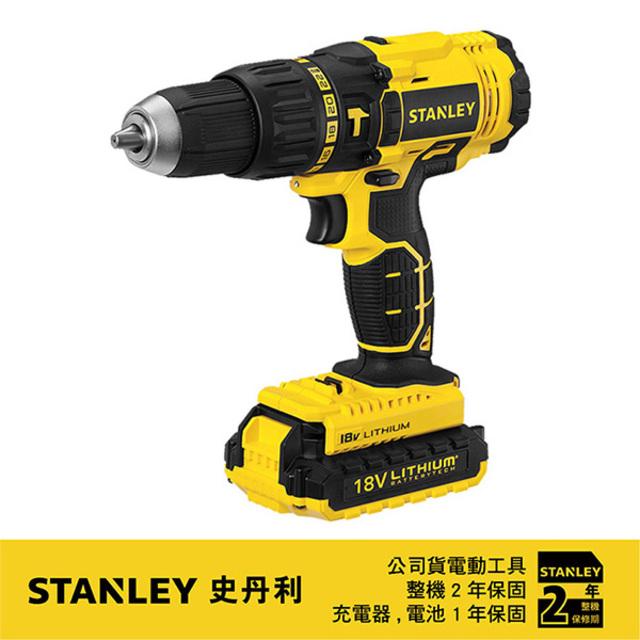 美國 史丹利 STANLEY 18V 鋰電震動電鑽調扭起子機 SCH20C2K