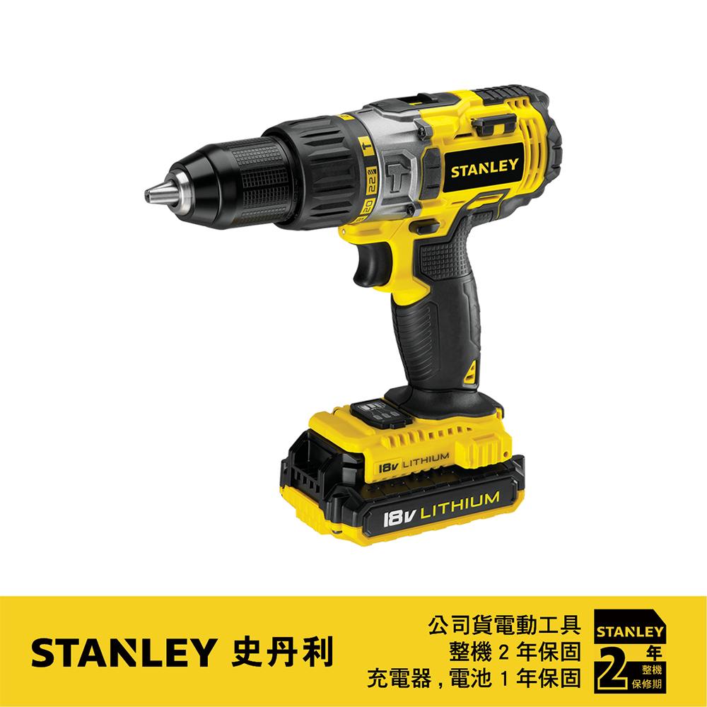 STANLEY 18V 鋰電震動電鑽調扭起子機 STCT1874 (雙電)