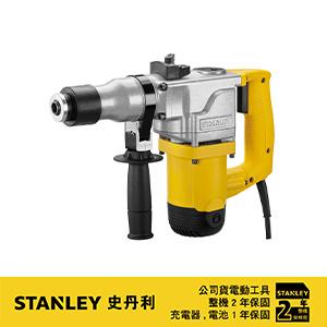 美國 史丹利 STANLEY 26mm四溝二用電鎚鑽 STHR272