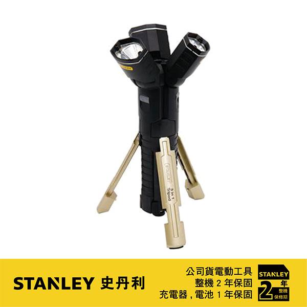 美國 史丹利 STANLEY 三合一多功能LED手電筒 95-155-23