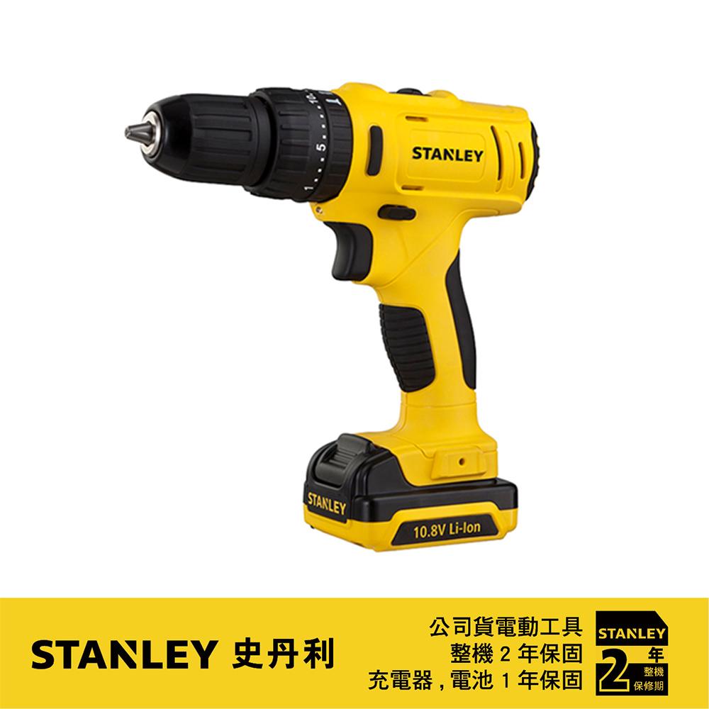 【STANLLEY 史丹利】美國 史丹利 STANLEY 10.8V震動電鑽調扭起子機-滑軌式 ST-SCH12S2K(ST-SCH12S2K)