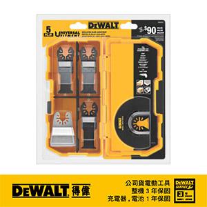 美國 DEWALT 得偉 磨切機配件5片式套裝組 帶釘木材及木材、石膏板及PVC切割用刀片 DWA4216
