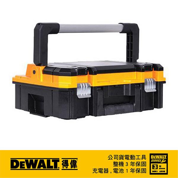 美國 得偉 DEWALT 變形金剛系列 大把手工具箱 DWST17808