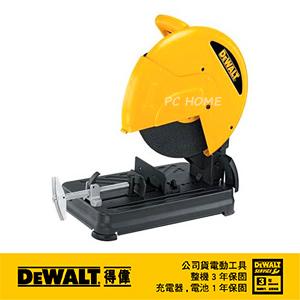 "美國 得偉 DEWALT 2200W 16""金屬切斷機 D28716"