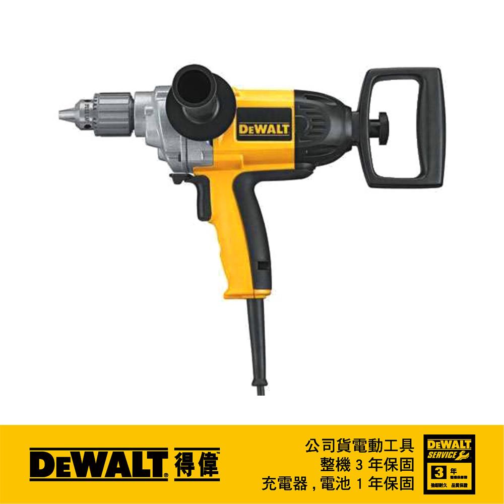 【DEWALT 得偉】美國 得偉 DEWALT 4分電鑽攪拌機 DW130V(DW130V)