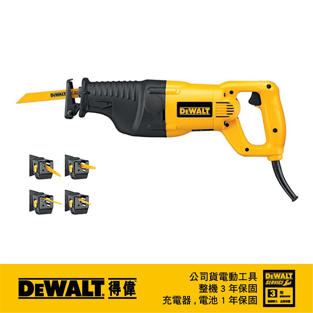 【DEWALT 得偉】美國 得偉 DEWALT 1050W超強專利四向軍刀鋸 DW304PK(DW304PK)