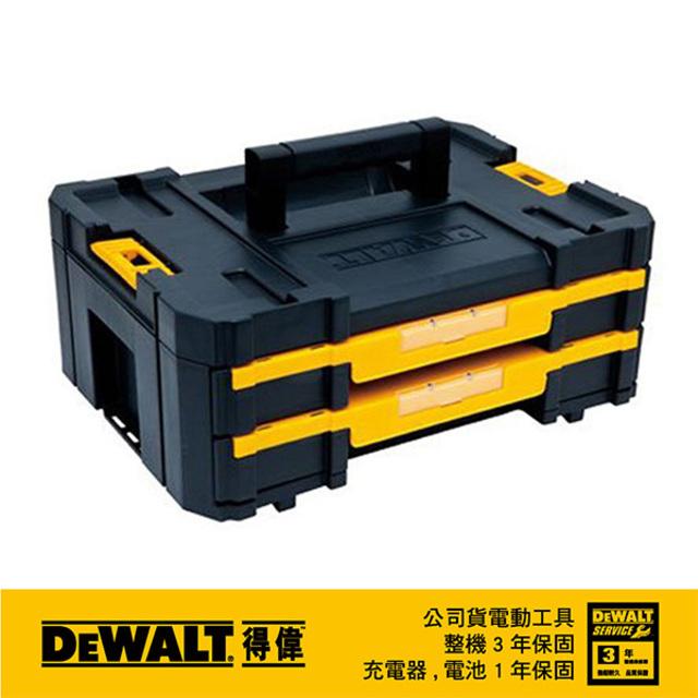美國 得偉 DEWALT 變形金剛系列-雙抽屜工具箱 DWST17804
